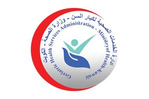 Geriatric Health Services Administration