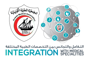 Integration With Medical Specialities