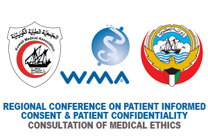 Regional Conference on Patient Informed Consent